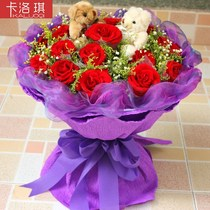 Red roses Shenzhen city flower delivery Futian Bantian Luohu flowers friendly birthday flower delivery