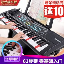 Intelligent keyboard beginner 61 key children adult kindergarten boys and girls multi-function small piano music toy gift