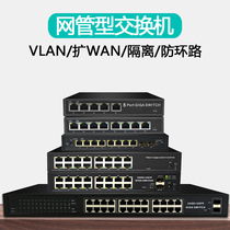 5 ports 8 ports 16 ports 24 ports 2 optical ports full gigabit network management switch VLAN mirroring speed limit expansion WAN aggregation isolation