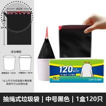 Drawstring garbage bag medium black and white thickened household kitchen portable a 6-time classification clean garbage