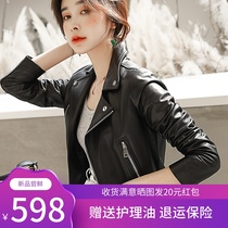 Autumn 2019 New Haining sheepskin leather leather Women Short motorcycle Korean version was thin jacket Jacket tide