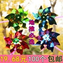 To push young children color plastic outdoor toy windmill 1 yuan the following activities small gifts wholesale