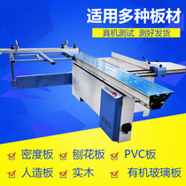 Precision cutting board saw 90 degrees 45 degrees push table saw multi-function open sawing board machine carpentry machinery manufacturers direct sales.