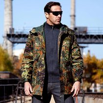 German parka tactical windbreaker German spot jungle camouflage field windbreaker coat camouflage man Iron blood June product