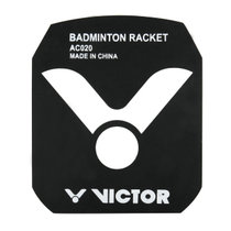 Sell real victory Victor Victor AC020 badminton racket LOGO plate trademark can be repeated authentic