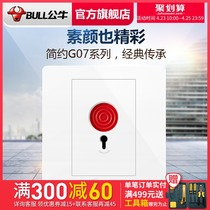 Bull switch socket switch emergency alarm switch alarm button switch socket panel G07