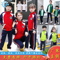 Primary school uniforms suit men and women childrens college wind class clothing spring and autumn Sports will be three sets of kindergarten service