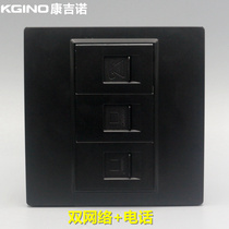 Type 86 phone-free computer socket panel black three-digit telephone network voice mesh wall panel plug
