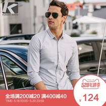 Kuegou mens long-sleeved shirt spring simple cotton business casual slim shirt male Korean version 02110