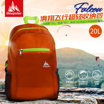 onepolar polar outdoor skin shoulder small backpack hiking portable folding waterproof skin pack 20L