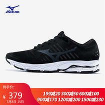 Mizuno Mizuno shock absorption wear-resistant breathable mens running shoes WAVE STREAM J1GC181936