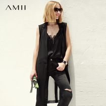 Amii minimalist] summer New loose solid color long lapel button pocket vest 11792599