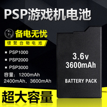 Black corner PSP battery for Sony psp2000 battery psp3000 battery Large Capacity Li-Polymer psp1000
