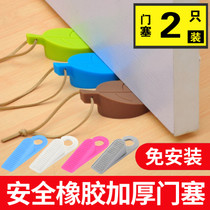 Creative leaves silicone door barrier anti-wind door stop childrens baby to prevent the folder hand safety door card three-dimensional can be linked to the door plug