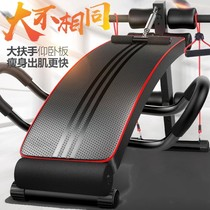 Mens sports machinery small beer belly sit-ups fitness equipment indoor portable abdominal Board home