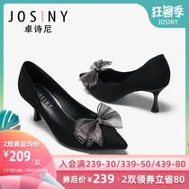 Zhuo Shini autumn 2019 new fashion pointed simple bow single Shoes Women fine with shallow mouth diamond fashion shoes women