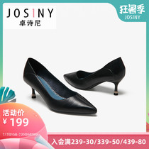 Zhuo Shini autumn 2019 new fashion pointed diamond shoes female fine with shallow mouth hit color work shoes female