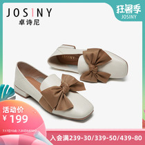 Zhuo Shini autumn 2019 New Fashion Square big bow single shoes women rough with shallow mouth comfortable Carrefour shoes women