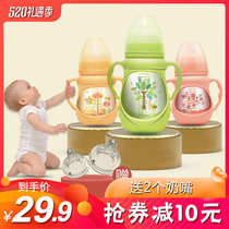 Beierbang drop-resistant silicone sleeve anti-flatulence wide-caliber baby glass bottle with handle newborn baby supplies