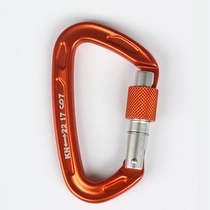 Mountaineering buckle buckle main lock special outdoor sports equipment mountaineering rock climbing ice fast hanging