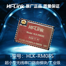 New HLKRM08S industrial grade embedded serial wifi module network port WIFI remote pass-through super small way by