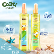 (Buy 1 Get 1 free) small raccoon child mosquito repellent spray 195ml baby remove prickly heat Gold water mosquito cool toilet water