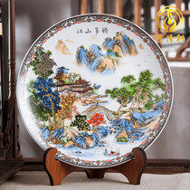 Jingdezhen ceramic ware decoration home decorations hanging plate Chinese handicraft living room wine cabinet entrance decoration plate