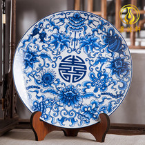 Jingdezhen porcelain ornaments home decorations hanging plate Chinese handicrafts wine cabinet longevity decorative plate