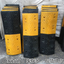 380 wave-type rubber deceleration with Highway special deceleration plate 5 cm high damping block deceleration car
