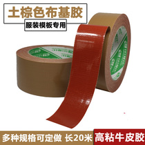 Soil brown cloth tape leather tape clothing hit the template tape garment plate red plastic leather tape