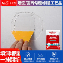 White cement white waterproof paint pointing plugging Wang bathroom home interior wall repair tile caulk