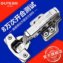 Good3 304 stainless steel damping hydraulic cushioning hinge spring aircraft removal cabinet door silent page 1 price