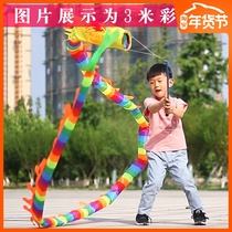 Fitness Dragon fling fling dragon dance ribbon hand flicking Dragon square with a fitness bar flicking color dragon dance dragon dance Dragon