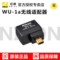 Nikon Nikon wu-1 a D3200 D7100 D5200 P530 Wireless Mobile adaptateur WU1A