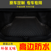 2020 Beijing Hyundai ancino pure electric car special trunk pad trunk pad after the warehouse pad modified