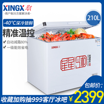 Star BD BC-210SA freezer home small commercial cryogenic ultra-low temperature frozen single temperature freezer