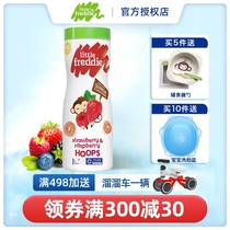 Small leather European original import raspberry strawberry baby puff grain ring 42g can baby snack puffs.
