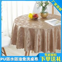 Round table cloth waterproof anti-oil anti-iron non-washed cloth home hotel round table cloth hotel Large Round Table Pad tablecloth