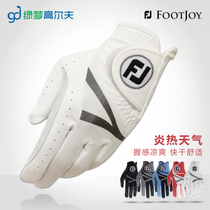 FootJoy Golf gloves FJ mens gloves Tropicool mens gloves breathable wicking quick dry