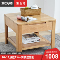 Pure solid wood coffee table side a few white oak corner a few Nordic with drawers side table Environmental Protection small square table