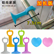 Silicone door stopper free punch door suction plastic rubber door stop toilet door touch bathroom door rear handle crash pad