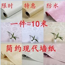 Wallpaper self-adhesive bedroom living room decoration wall stickers 3d background wall room wallpaper dormitory stickers waterproof warm stickers