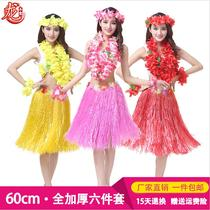 Hawaiian hula skirt stage costume Seaweed Dance adult grass skirt men and women show thickening suit