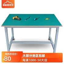 Anti-static workbench factory assembly line dust-free workshop experiment mobile phone repair table packing heavy duty console
