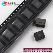 Inductors from the best shopping agent yoycart com