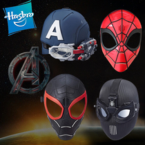 Hasbro Marvel multiplayer 4 Spider-Man Hero expedition Iron Man Black Panther childrens mask headgear helmet toy