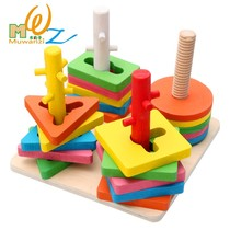 Childrens puzzle four sets of column toys geometric shapes paired wood blocks 0-1-3 years old 4 baby enlightenment early education