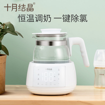 October crystallization thermostat jug smart kettle baby milker automatic milk warmer.