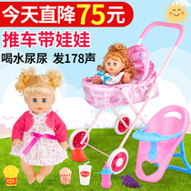 Childrens toys girl Play House stroller with doll doll baby baby stroller girl Princess
