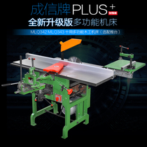 New push Taiwan multi-functional woodworking machine plane plane plane plane plane saw square hole drilling table plane table saw ten in one